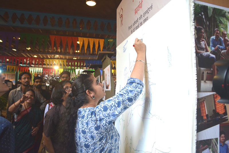 Inauguration of Riyaaz Exhibition