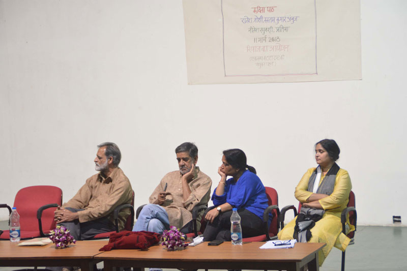 'Dastak'A Conversation with Rajesh Joshi, Irshad Kamil and Usha Sharma