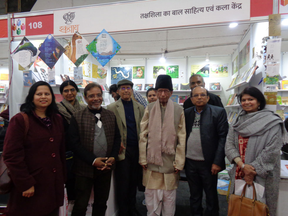 Namvar Singh ji visited Ektara's stall at World Book Fair